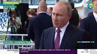 Путин о пенсиях: Взвесим все позиции