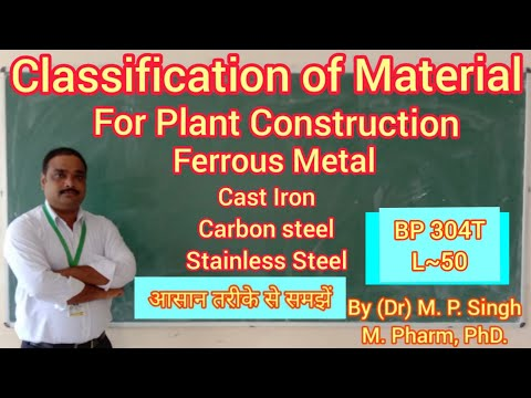 Classification of Material of Plant Construction | Ferrous | Pharma Engineering | BP304T |  L~50