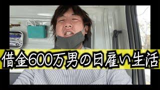 出演> 怪物くん(お笑い芸人) <カメラ・編集> 上田(怪物くんの友達) 動画ご視聴ありがとうございます! ・・・・・・・・・・・・・・・・・・・・・・・・・・・・・ 【キツかった派遣ランキング】 ...