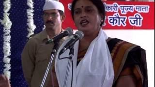 First Mahila Nirankari Samagam Bilaspur Chhattisgarh with Vani rao