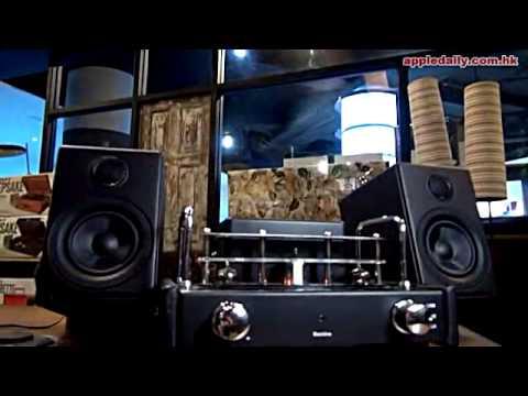 劉振華:Audio Space 膽機