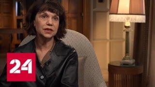 Смотреть видео Марина Лошак: главная миссия Пушкинского музея - гармонизация мира - Россия 24 онлайн