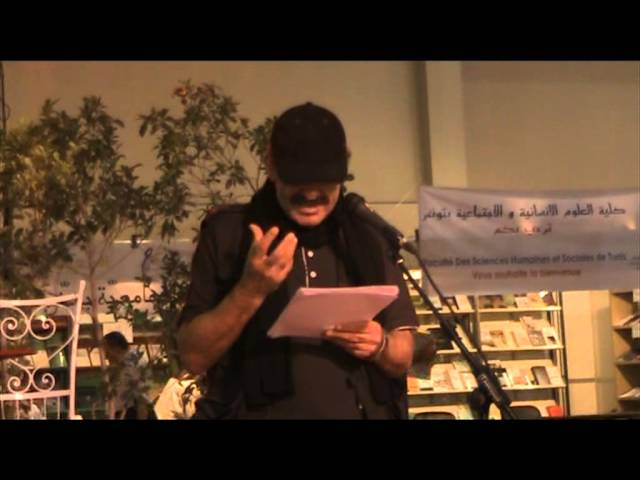 Rencontre avec Mourad Soudani Palestine 29-10-2013 Travel Video