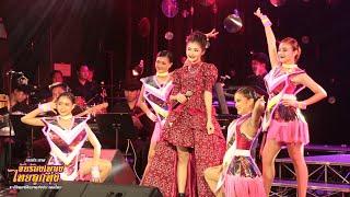 ไอรดา บุญมี - ม.บูรพา - การประกวดขับร้องเพลงไทยลูกทุ่งฯ ครั้งที่ 21