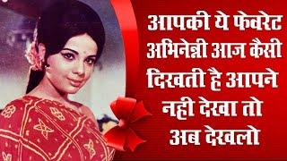 अभिनेत्री मुमताज की हालत आज हो गई है ऐसी! actress mumtaj