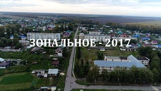 видео Зональное | Пенсионный фонд России