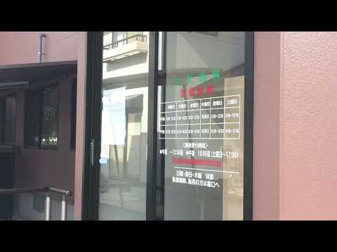 多田歯科医院(松江市東奥谷町)【ホームメイト・リサーチ ...