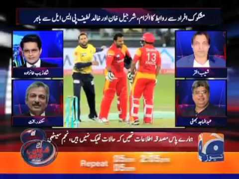 PSL Fixing Sports fixing Pakistan Sherjeel khan and khalid latif