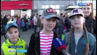 На встречу с летом из Архангельска в Анапу отправились более трехсот школьников