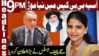 SC rejects review petition against Asia Bibi's acquittal | Headlines & Bulletin 9 PM | 29 Jan 2019