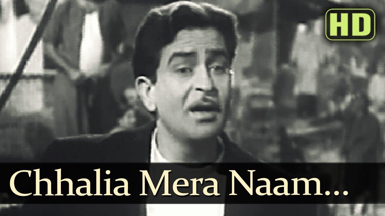 Download Chhalia Mera Naam - Chhalia Songs - Raj Kapoor - Nutan