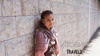 Vlog: Тель-Авив. Израиль. Путешествие в Иерусалим.(My sweet travel to Israel! ❤   Мой опыт работы - https://www.youtube.com/watch?v=JPnX6Ik0KX0 Греческий остров, Лесвос,..., 2015-08-27T13:45:59.000Z)