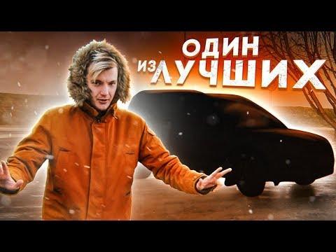 ПРАВИЛЬНЫЙ ВЫБОР авто с пробегом за 800 тыс. руб.
