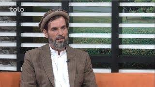 بامدادخوش - پدریکه در حمله اخیرانتحاری در کابل پسرش را از دست داده دعوت شده است