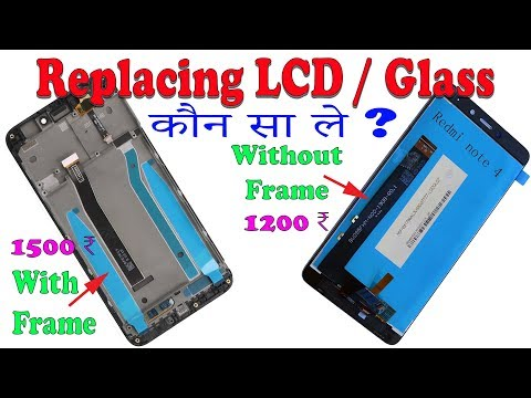 Replacing LCD/Touch/Glass with and without Frame : कौन सा ले ?