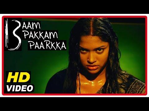 13 Aam Pakkam Paarkka Movie | Scenes | Constable Expire | Sri Priyanka Vows To Destroy The Ghost