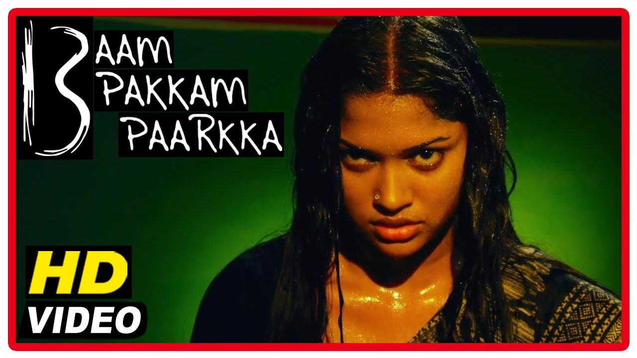 13 aam pakkam paarkka tamil movie (2014)
