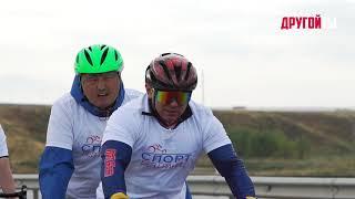 #ДругойТыВело. Спорт без границ! Велопробег Алматы - Туркестан.