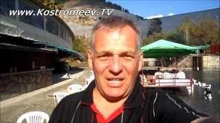Отдых в Турции в горах Алания Анталия