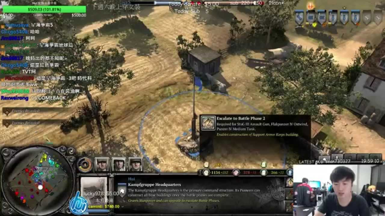Hui X BB 英雄聯隊2 打砲囉~Company Of Heroes 2 FIGHTING - YouTube