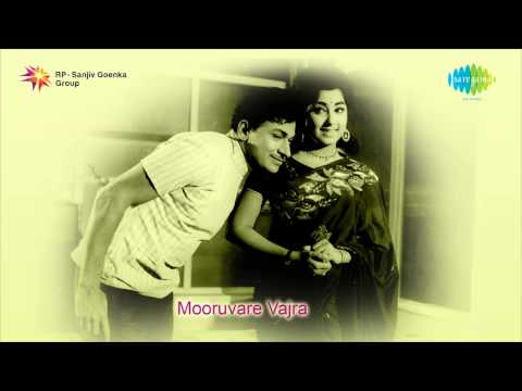 Mooruvare Vajragalu | Sathiyu Bandhalu song