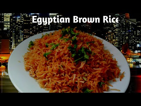 Egyptian Brown Rice Recipe/ Eaten With Seafood