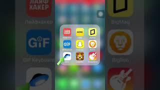 Как сохранить с Яндекс Диска на Iphone