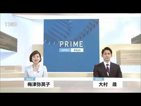 FNN夕方ローカルニュース一覧 - ...