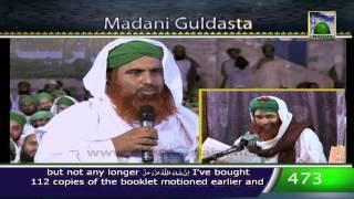 Madani Guldasta Bapa (473)