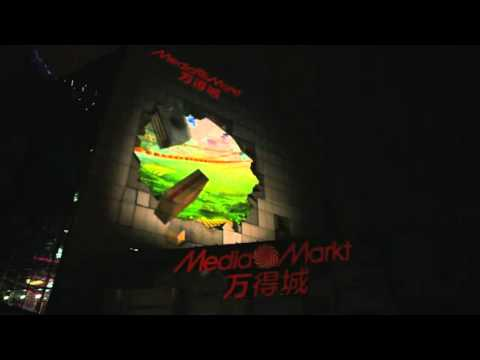 3D projection on Media Markt building in Shanghai