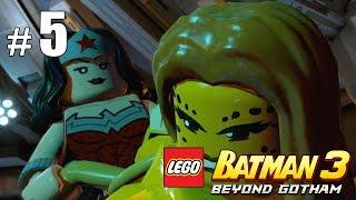 Чудо-женщина против Гепарды - LEGO Batman 3: Покидая Готэм - #5