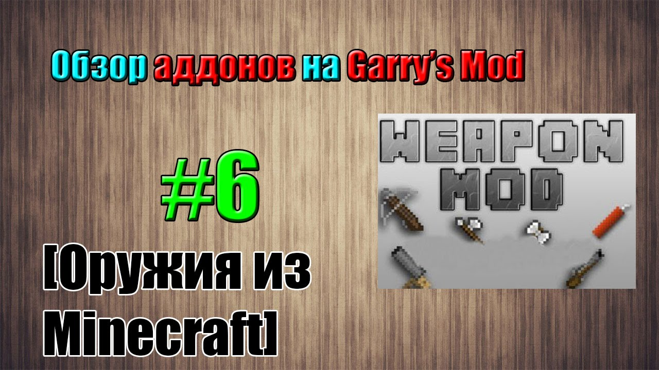 Garry's mod 13 — хоррор карта «gm_paranormal».