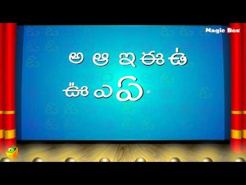 Aana Aavanna - Telugu Nursery Rhymes - Cartoon And Animated Rhymes For Kids