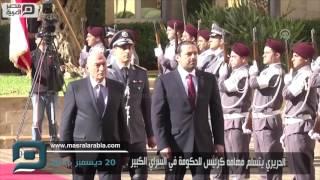 مصر العربية | الحريري يتسلم مهامه كرئيس للحكومة في السراي الكبير
