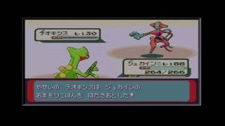 Pokémon Emerald (Japanese version) - Enable Aurora Ticket and Deoxys Event