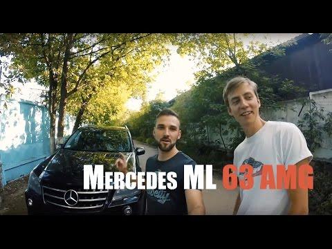 Обзор Мерседес МЛ 63 АМГ, Mercedes Benz ML 6.3 AMG стоит ли брать