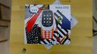 Nokia 3310 (2017) فتح علبة