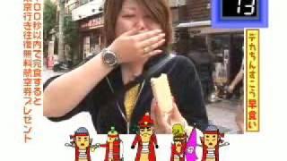 私のお気に入りの番組「たぁーちまちゅーTV」の記念すべき第一回放送をUPしちゃいます。後々お宝動画になるかも!? http://www.colorbar-inc.jp/taachima...