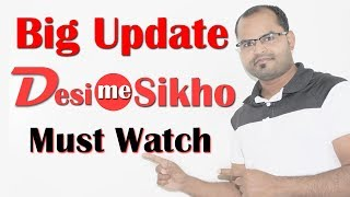 Big Update In Desi Me Sikho 2019 [desimesikho]