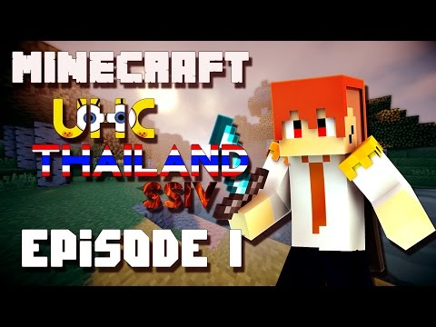 Minecraft Thailand UHC Season 4: Episode 1 - THIS IS YELLOW TEAM!