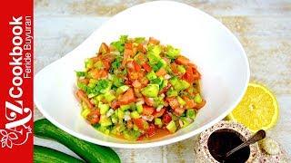 Turkish Shepherd's Salad | Çoban Salata Nasıl Yapılır | Турецкий Пастуший Салат - Чобан Салата