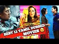 12 Best new tamil dubbed movies 2020 list | vanguard tamil movie | wonder woman 1984 tamil dubbed