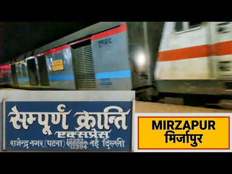 1st TIME || 12393 SAMPOORN KRANTI EXPRESS || RJPB TO NDLS || ARRIVING AND DEPARTING FROM MIRZAPUR