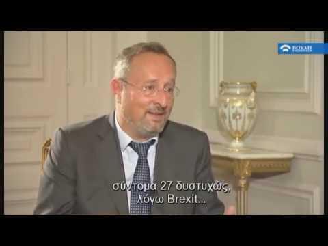 Αποκλειστική Συνέντευξη με τον Γάλλο Πρέσβη Christophe Chantepy(17/10/2018)
