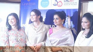 Gravittus Foundation | Zareen Khan | Gracy Singh | Sonali Kulkarni | Conference Of Child Rights