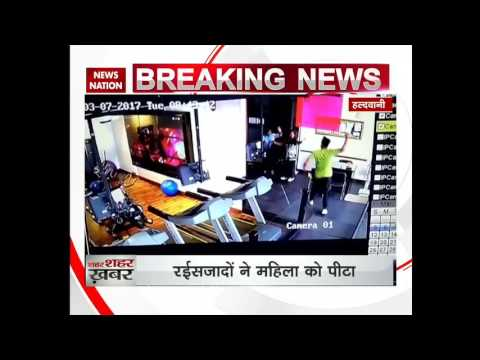 Two boys assaults women in a gym in Haldwani