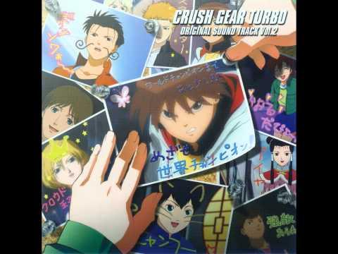 Crush Gear Turbo OST - 翼、持つもの (Wings, What It Has)