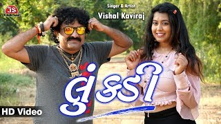 Lunkadi Vishal Kaviraj HD Song