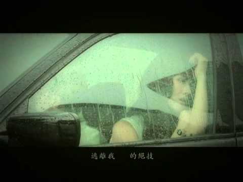 鄭融 Stephanie Cheng - 受夠 [Super Girl] - 官方完整版MV