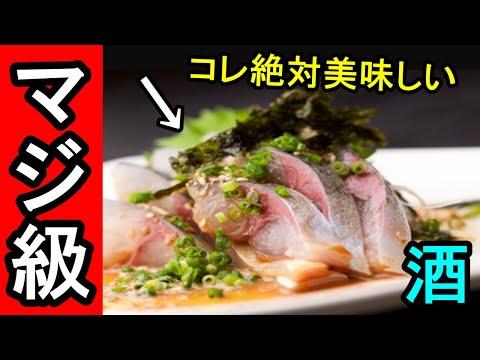 福岡人気メニュー調査【人生で初めて食べた味】もつ鍋ながまさ 博多駅前店